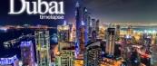 Дубаи Timelapse