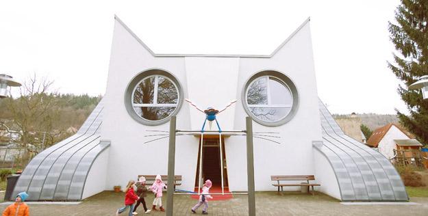 Детска градинка во форма на маче