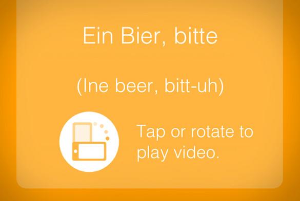 Како да нарачате пиво кога сте на летување?