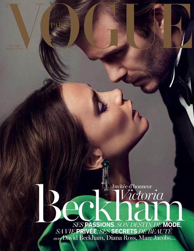 """Викторија и Дејвид Бекам во специјално празнично издание на """"Вог"""""""