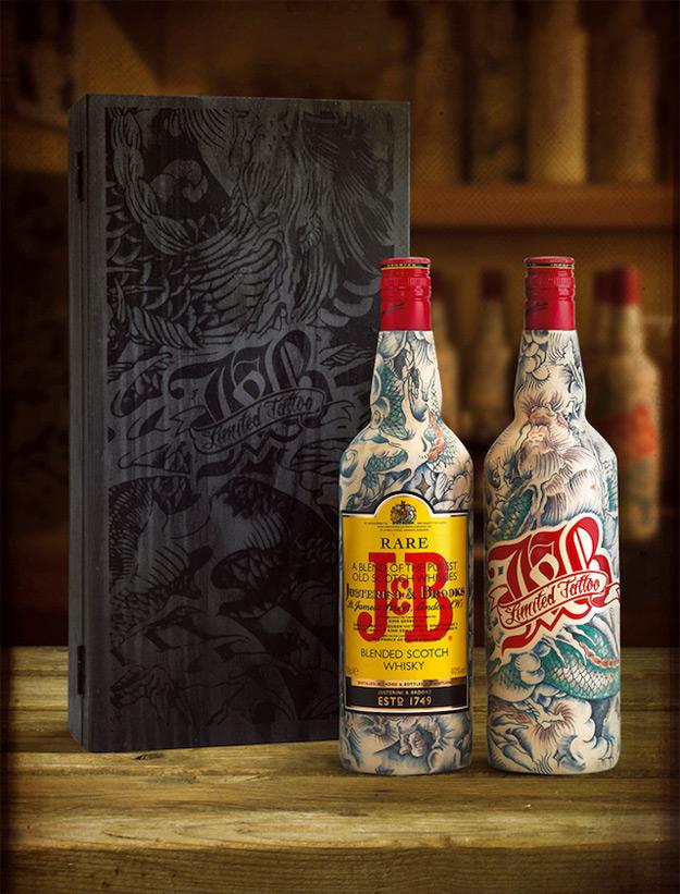 """Специјална едиција на """"J&B"""""""