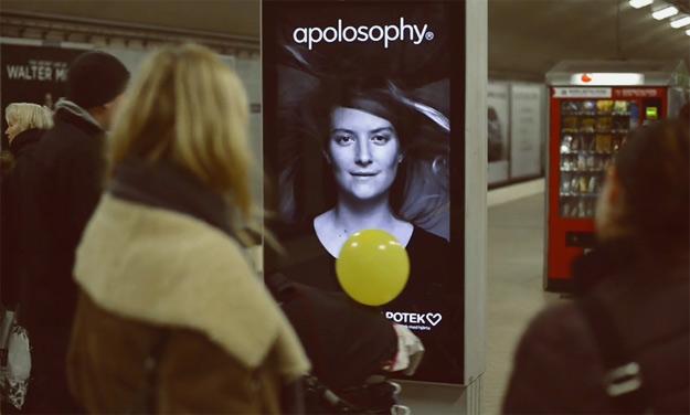 Интерактивни билборди на кои се рекламираат производи за нега на коса