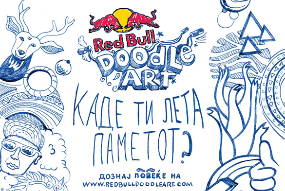 red-bull-doodle-art-iLike-mk