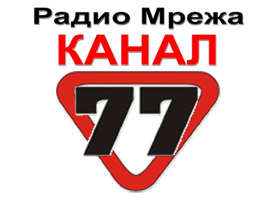 КАНАЛ 77 / 89,7