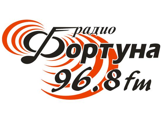 РАДИО ФОРТУНА / 96,8