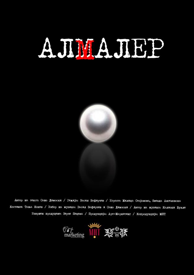 Alma-Maler-iLike-mk