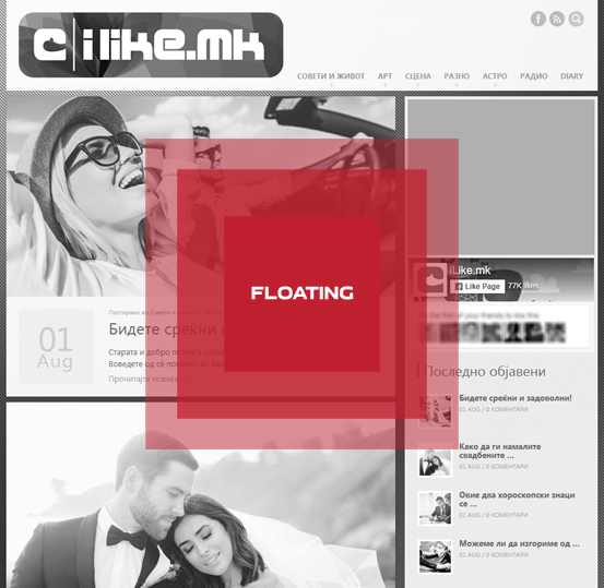 FLOATING (ЛЕБДЕЧКИ БАНЕР)