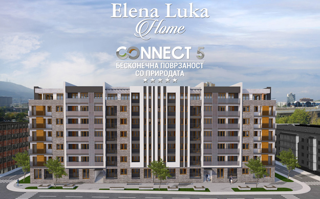 Elena-Luka-Home-CONNECT5-iLike-mk-F
